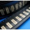 PF1004-245 2.4G高增益路由器蓝牙内置陶瓷天线