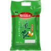 10kg大米东北五常稻花香长粒香米批发五谷杂粮包装一级大米