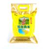 五常大米2015新米绿色有机稻花香大米2.5KG口感佳