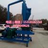 厂家气力吸粮机低价批发 优质吸粮机设计  dy6