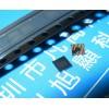nRF51822-CEAA/D0/E0版本低功耗射频IC芯片