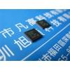 CC2541F256RHAR超低功耗BLE蓝牙芯片2.4G