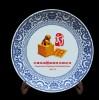 定做陶瓷纪念品 聚会纪念瓷盘和茶杯