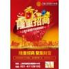 上海王金国际汽车城商业综合体