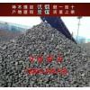 神木煤炭公司内蒙鄂尔多斯三八块气化石墨粉一精二精煤原煤直销