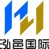 福田保税区进口报关清关流程