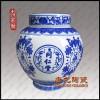 陶瓷密封罐加工定做青花陶瓷药罐生产厂家