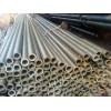 精密钢管 结构用无缝钢管 液压无缝钢管