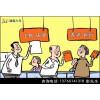 """深圳买房社保""""一改三"""" 外地人怎么在深圳买房 代缴外地人社保"""