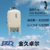 江西喷砂房专用喷砂机   JZK-1000P