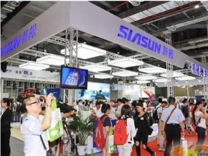 2016第十九屆亞洲(上海)智能制造裝備產業博覽會