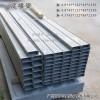 集装箱底横梁 货柜车厢用底横梁 集装箱专用配件直销
