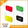 2016专利新品全球通多功能转换插座 超薄卡片式插座