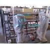 供应思普润2T/H纯净水设备|SP-1T/H纯净水处理设备