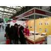 2016年上海自有品牌产品亚洲展