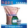 环氧树脂灌浆料