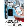 caper智能温控器