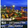 大陆发往台湾的货运专线 门到门的专业服务