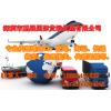 连接器进口到中国 连接器发货到中国价格 连接器快递到中国费用