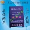 厂家直销LED全彩自主编程控制器质保两年