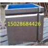 供应的铸铁方箱 是按JB/T3411.56-99标准制造