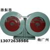 WJZZ系列激振器 WJZZ-50-6激振器报价