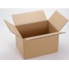 青岛奋进纸箱厂批发快递纸箱子--坚固不变形