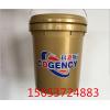 科嘉斯专业生产压缩机油冷冻机油DRA