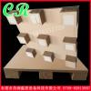 欧美联盟免熏蒸纸卡板纸 蜂窝纸包装纸板 纸栈板