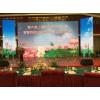 上海舞台背景现场布置公司