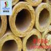 厂家直销 岩棉、玻璃棉、硅酸铝管壳用于蒸汽管线或热水管