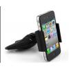 厂家供应 韩版车载CD口手机支架 GPS导航支架