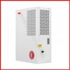 东莞市壁挂式空气能热水器