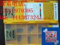 衢州數控刀具回收