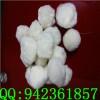 亳州市废水处理过滤净化用纤维球填料
