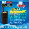 锐目T1对讲机 全国电信插卡 GPS定位 数字集群 公网