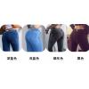 树小姐蜜桃提臀魔术裤厂家【官方正品】全国招商代理!!!
