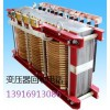 南京长期回收拆除中频炉高频炉感应电炉变压器设备