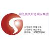 上海优质网络科技公司转让啦-公司转让费用