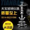 扬州水烟壶供应 水烟壶厂家 玻璃水烟壶厂家