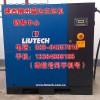 陕西 柳富达螺杆压缩机LU560W-8