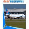 浦东机场至南美空运公司电话 上海到南美空运代理公司 上海至英