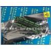 3HAC026591-001