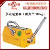 强磁起重器|上海永磁起重器|设计先进