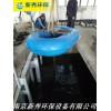 浮筒潜水搅拌机装配与安装