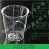一次性环保硬质航空杯可定制logo,各种包装高档杯批发