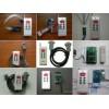 液晶电表控制器 液晶电表调校器 液晶电表节电器