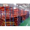 阁楼式货架|仓储货架定制|阁楼平台货架|南京科瑞森仓储货架厂