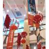 商场购物广场美陈升降机