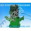 销售150ZXP160-55冷水自吸泵组